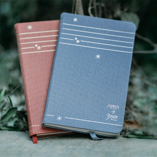 1 pcs Xiaomi Creative Diary Notebook 192 Pages Paper 72 Pattern 19.5 x 11.8 x2 cm Note Book